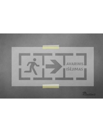 Avarinis išėjimas į dešinę
